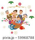 宝船で新年を祝う三世代家族 59968788