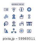 BUSINESS ICON SET 59969311