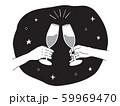 シャンパンで乾杯の夜 59969470