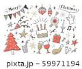 クリスマスパーティー手描き 59971194