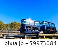稲佐山スロープカー 【長崎市】 59973084