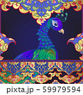 Peacock and eastern ethnic motif, traditional muslim ornament. 59979594