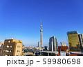 【東京都】浅草から見たスカイツリー 夕景 59980698