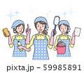 掃除道具を持つ女性 59985891