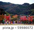 神田公園の秋1 59986072