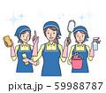 中高年の掃除道具を持つ女性 59988787