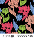 Vector Tulip engraved ink art. Floral botanical flower. Seamless background pattern. Fabric 59995730