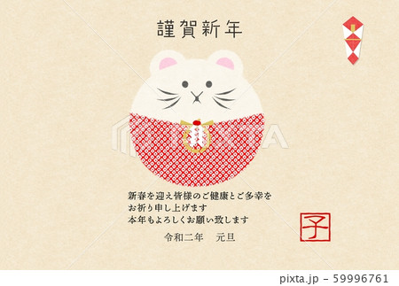 子達磨年賀状 59996761
