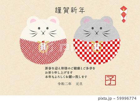 子達磨年賀状 59996774