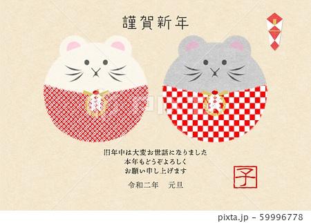 子達磨年賀状 59996778