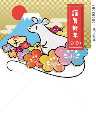 年賀状2020 デザイン ねずみ 富士山 謹賀新年 メッセージスペース 59998667