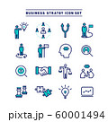 BUSINESS STRATGY ICON SET 60001494