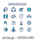 BUSINESS STRATGY ICON SET 60001495