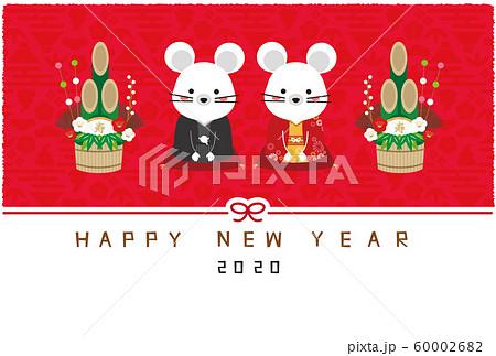 着物を着た2匹のねずみ 赤色背景 年賀状 年賀状テンプレート 60002682