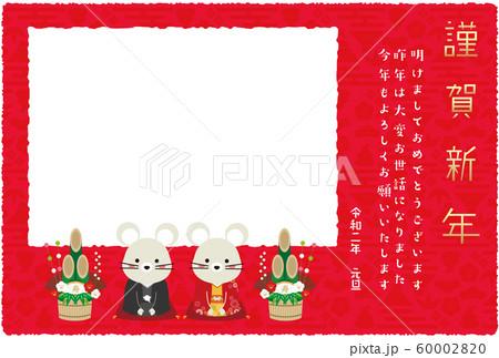 着物夫婦であいさつねずみ 年賀状 フォトフレーム 赤色 年賀状テンプレート 60002820