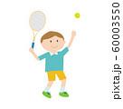 テニス男の子3 60003550