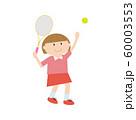 テニス女の子3 60003553