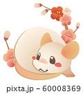 鼠と梅 60008369