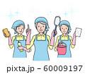 シニアの掃除用具を持つ女性 60009197