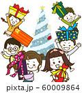 クリスマスツリー プレゼントを見せるこどもたち イラスト 60009864