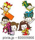 プレゼントとこどもたち イラスト 60009866