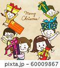 クリスマスプレゼントとこどもたち イラスト 60009867