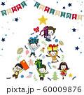クリスマスツリー型のこどもたち イラスト 60009876