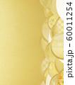 背景-和-和風-和柄-和紙-金箔 60011254