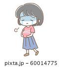 妊婦さんのイラスト4 60014775