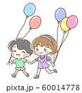 プライドパレード・人物4 60014778