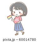プライドパレード・人物5 60014780