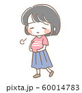 妊婦さんのイラスト3 60014783