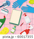 vector set of household supplies cleaning product , tools of house cleaning on pink tile background with blank page open book for copy space 60017355