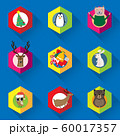 vector set of Christmas ornament, Christmas tree and cute cartoon animal character for winter seasonal decorated 60017357