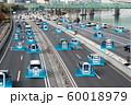 交通 ビジネス 電気自動車 60018979