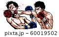 ボクシング,ストレート,パンチ,殴る,劇画,漫画、イラスト,熱血,闘い,バトル, 60019502