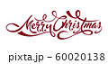 Red text Marry Christmas 60020138