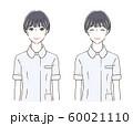 看護師 60021110