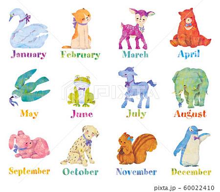 動物たちカレンダー 60022410
