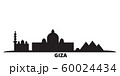 Egypt, Giza city skyline isolated vector illustration. Egypt, Giza travel black cityscape 60024434