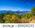 東京 高尾山 もみじ台からの富士山 60026233