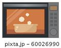 電子レンジのイラスト_温め_グラタン皿 60026990