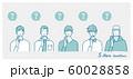 ファッション男子 クエスチョン 60028858