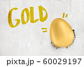 3d rendering of concrete wall with title 'GOLD' and gold chicken egg smashed into wall so that it has broken hole in it. 60029197