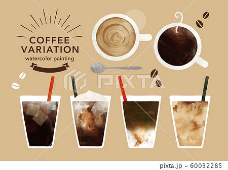 コーヒーやカフェオレのバリエーション水彩 60032285