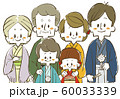 着物の三世代家族-笑顔 60033339