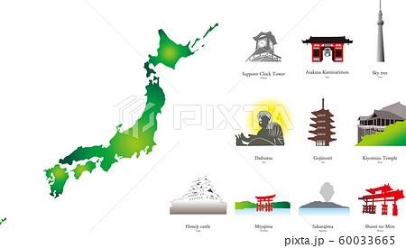 日本の観光地 カラー ベクター 60033665