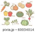 野菜素材セット 60034014