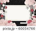 和モダン-中華雲-竹と梅-牡丹-和紙の風合い 60034766