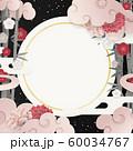 和モダン-中華雲-竹と梅-牡丹-和紙の風合い 60034767